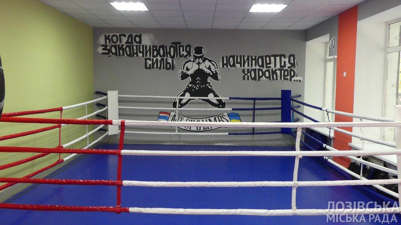 Готовятся к Чемпионату: боксёры лозовской «Олимпии» перешли в новый зал для тренировок, фото-4