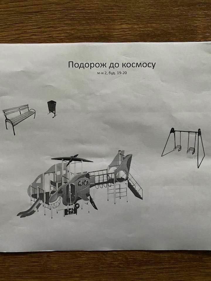 В Лозовой установят несколько детских площадок (список адресов), фото-2