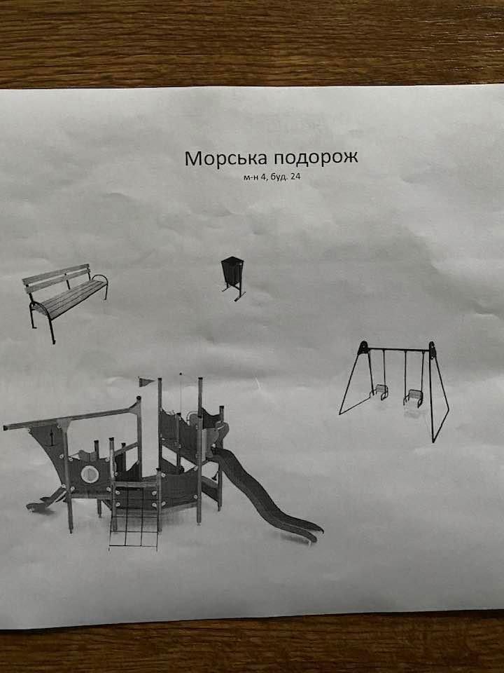 В Лозовой установят несколько детских площадок (список адресов), фото-4