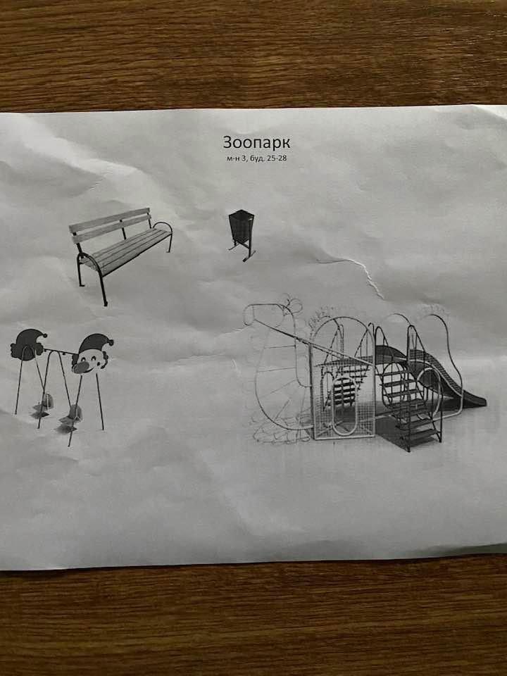 В Лозовой установят несколько детских площадок (список адресов), фото-5