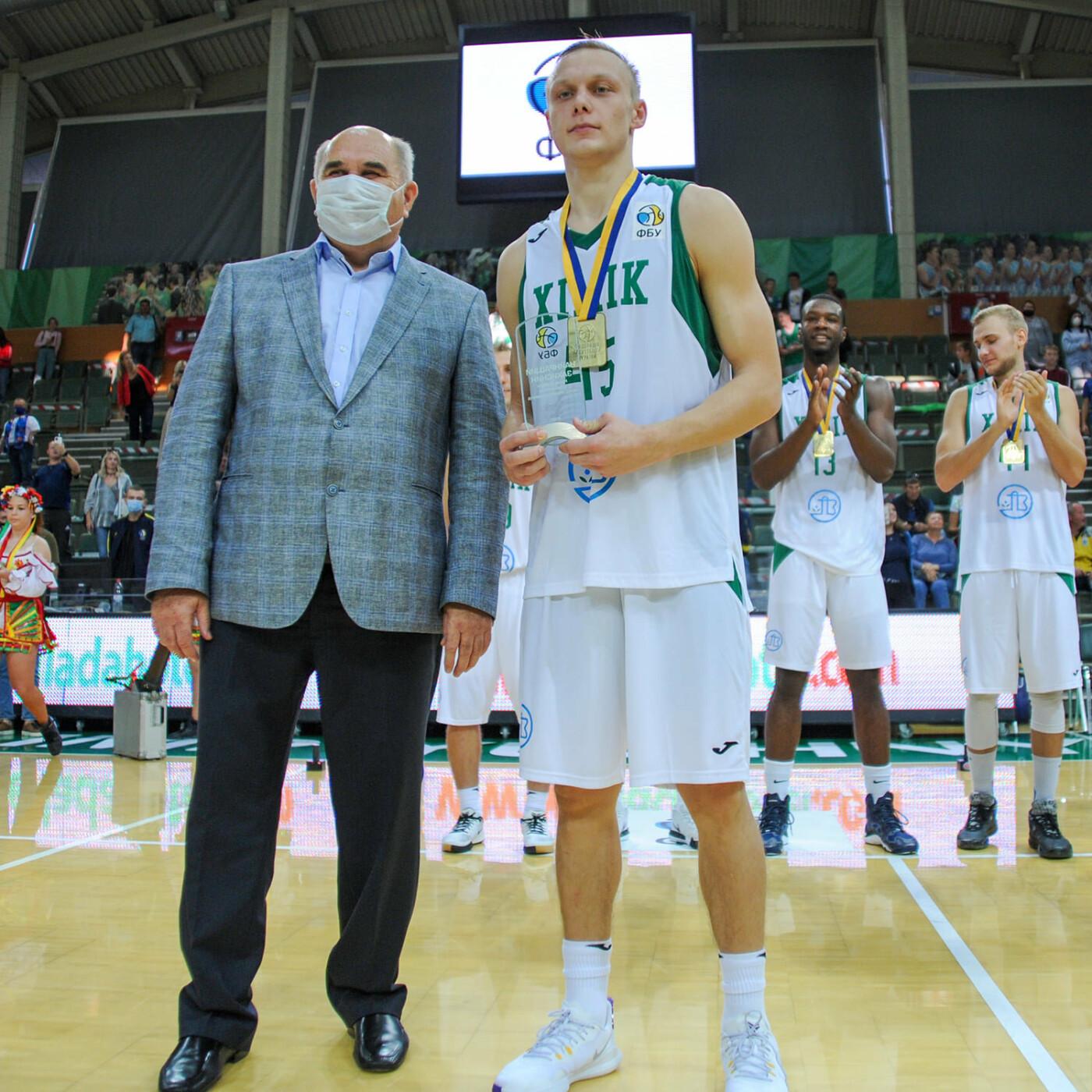 Лучший в финале Кубка Украины: лозовской баскетболист получил награду, фото-1