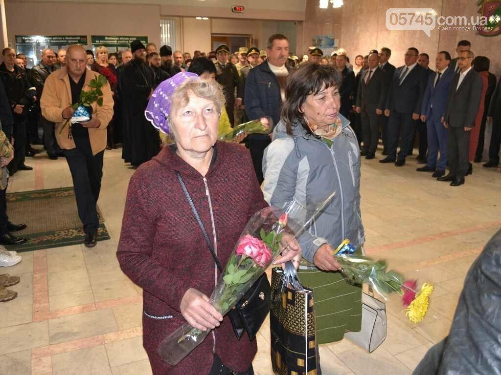 Без масок и карантина: как Лозовщина праздновала День защитника Украины год назад (ФОТО), фото-8