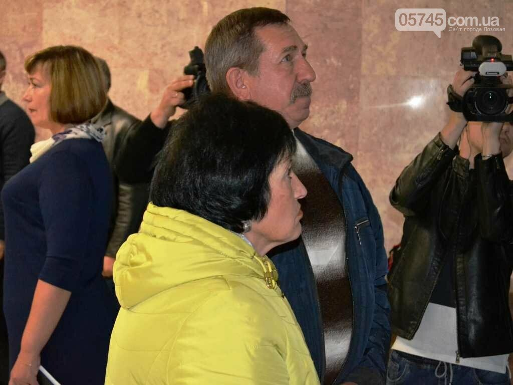 Без масок и карантина: как Лозовщина праздновала День защитника Украины год назад (ФОТО), фото-9