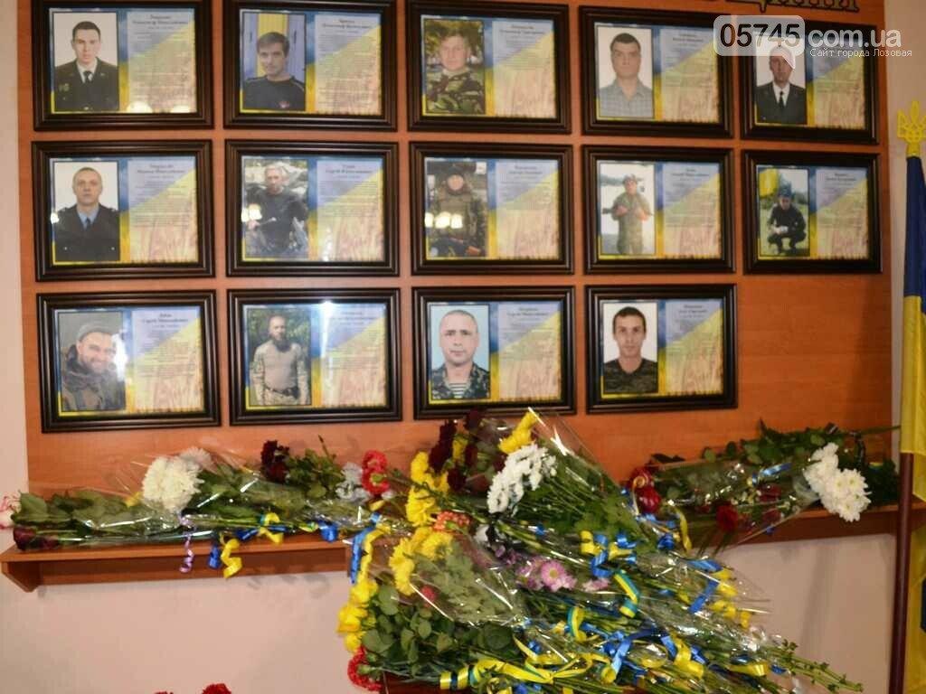 Без масок и карантина: как Лозовщина праздновала День защитника Украины год назад (ФОТО), фото-1