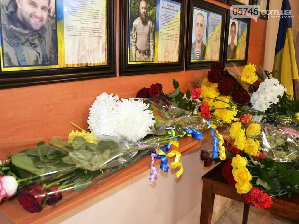 Без масок и карантина: как Лозовщина праздновала День защитника Украины год назад (ФОТО), фото-10