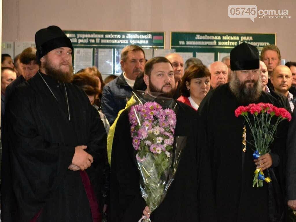 Без масок и карантина: как Лозовщина праздновала День защитника Украины год назад (ФОТО), фото-4