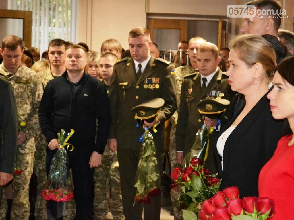 Без масок и карантина: как Лозовщина праздновала День защитника Украины год назад (ФОТО), фото-5
