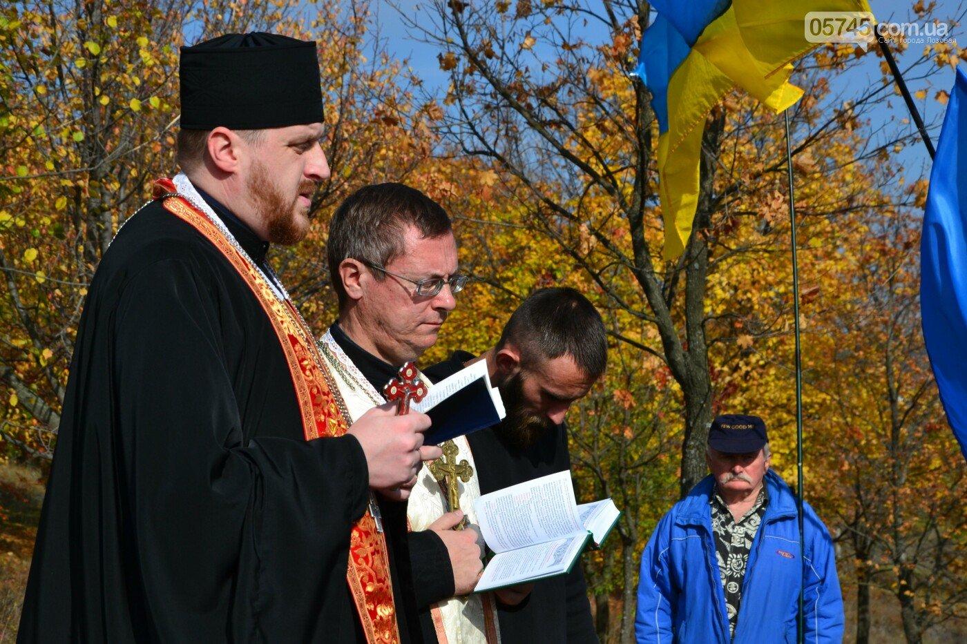 Без масок и карантина: как Лозовщина праздновала День защитника Украины год назад (ФОТО), фото-29
