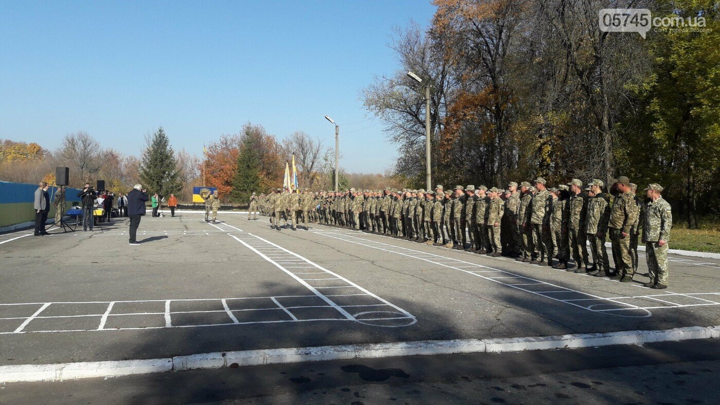 Без масок и карантина: как Лозовщина праздновала День защитника Украины год назад (ФОТО), фото-23