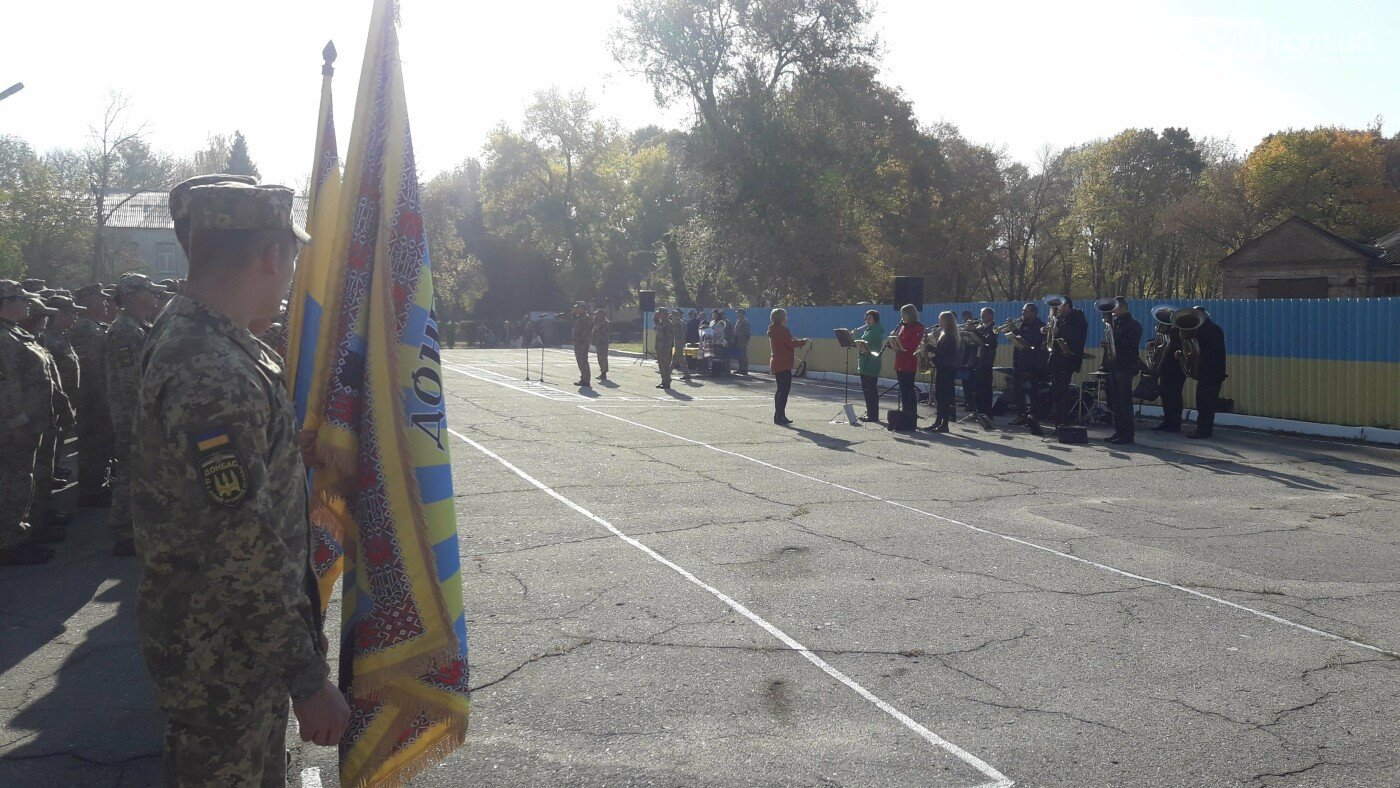 Без масок и карантина: как Лозовщина праздновала День защитника Украины год назад (ФОТО), фото-20