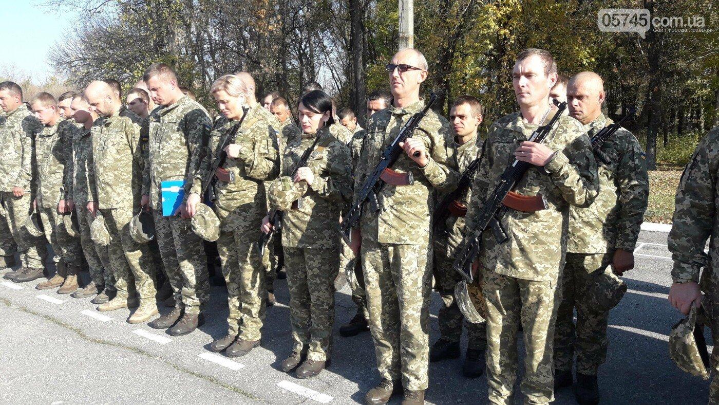 Без масок и карантина: как Лозовщина праздновала День защитника Украины год назад (ФОТО), фото-19