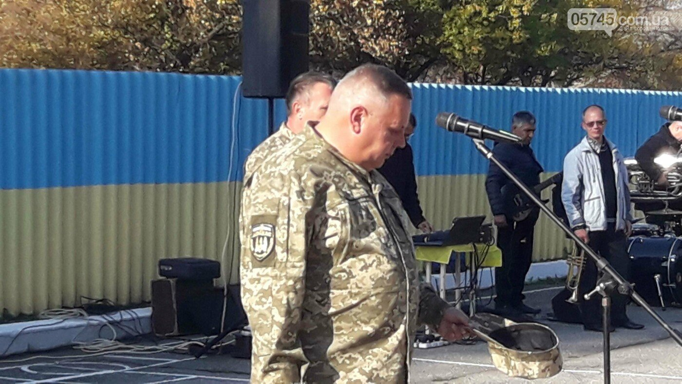 Без масок и карантина: как Лозовщина праздновала День защитника Украины год назад (ФОТО), фото-21