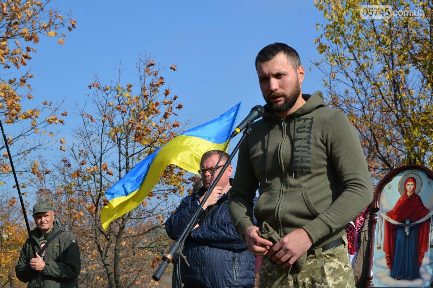 Без масок и карантина: как Лозовщина праздновала День защитника Украины год назад (ФОТО), фото-32