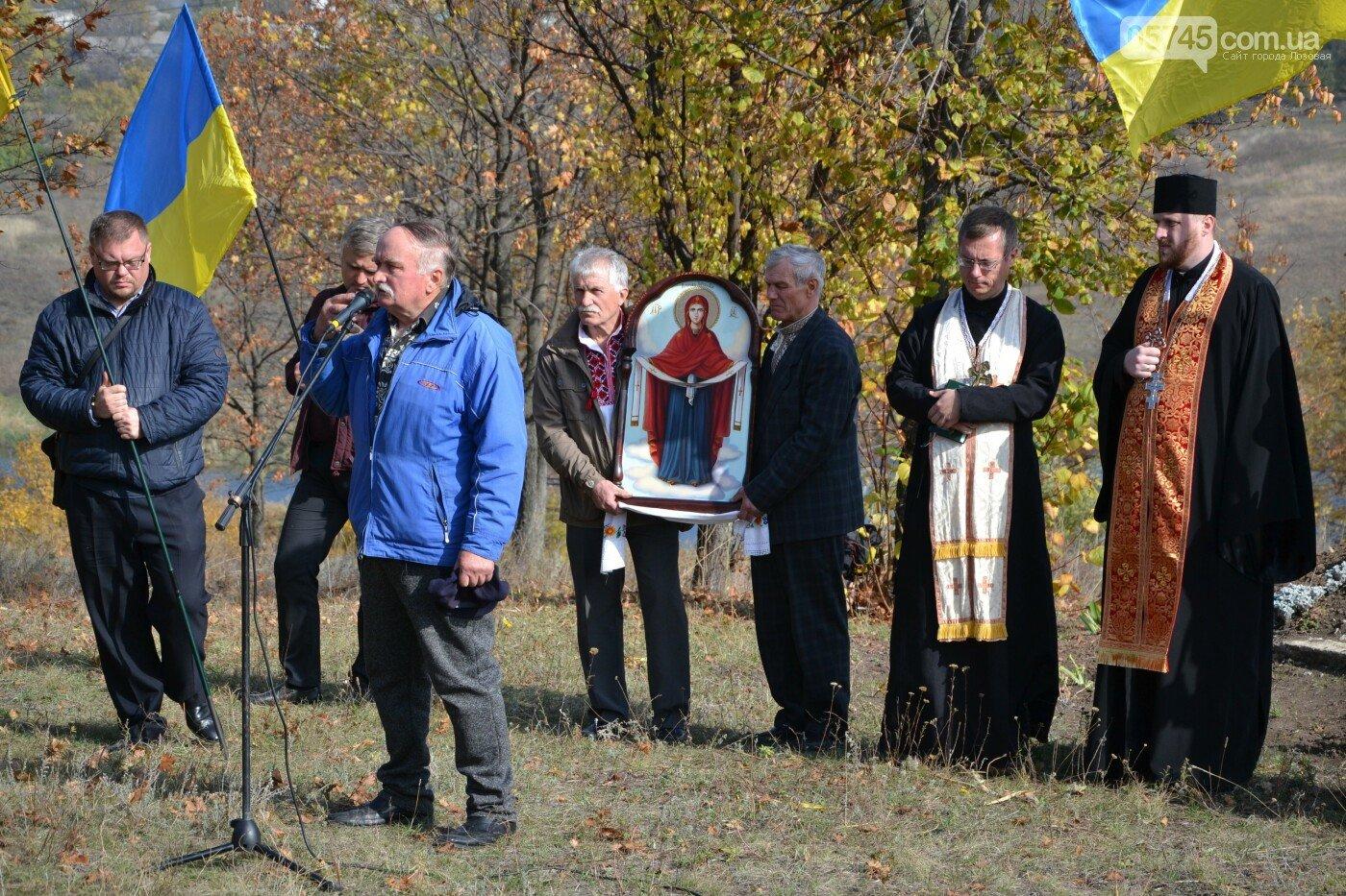 Без масок и карантина: как Лозовщина праздновала День защитника Украины год назад (ФОТО), фото-33