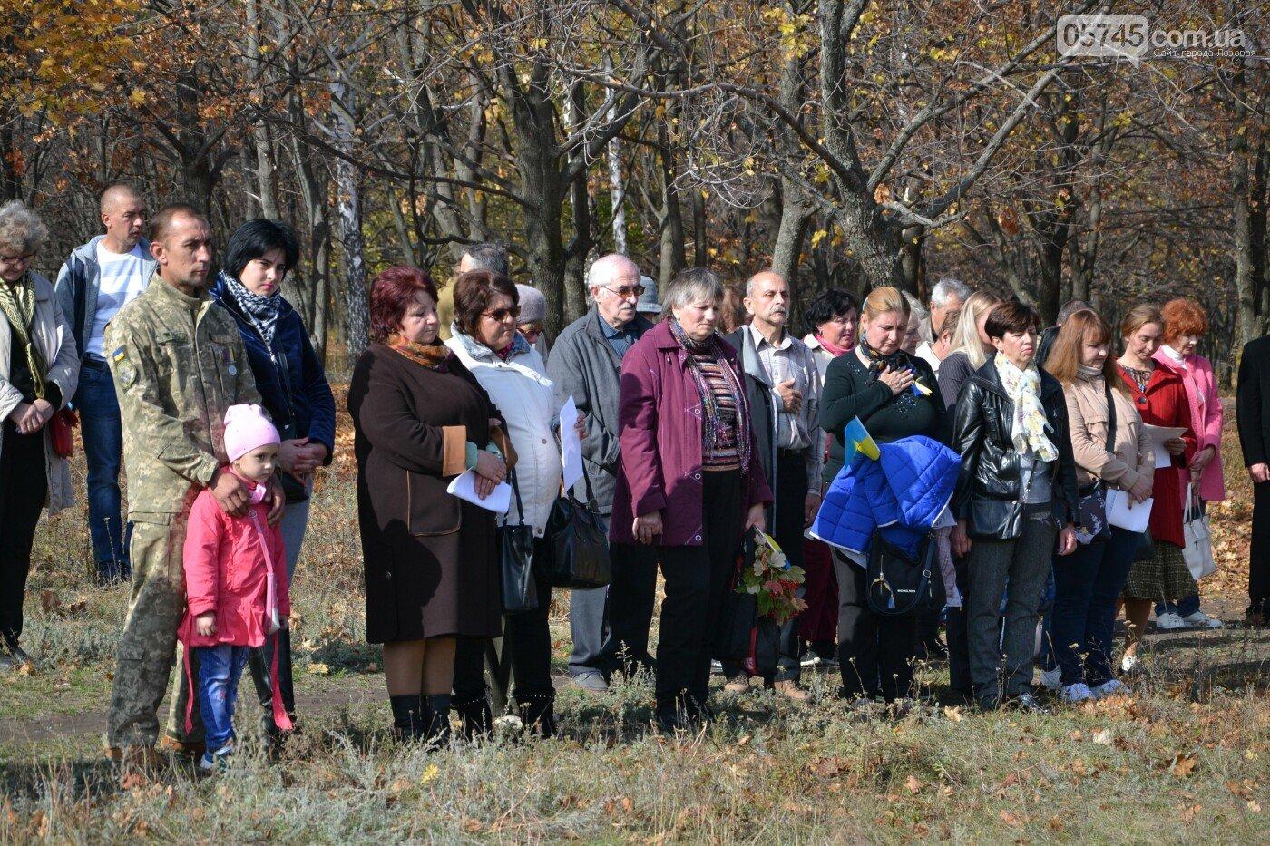 Без масок и карантина: как Лозовщина праздновала День защитника Украины год назад (ФОТО), фото-34