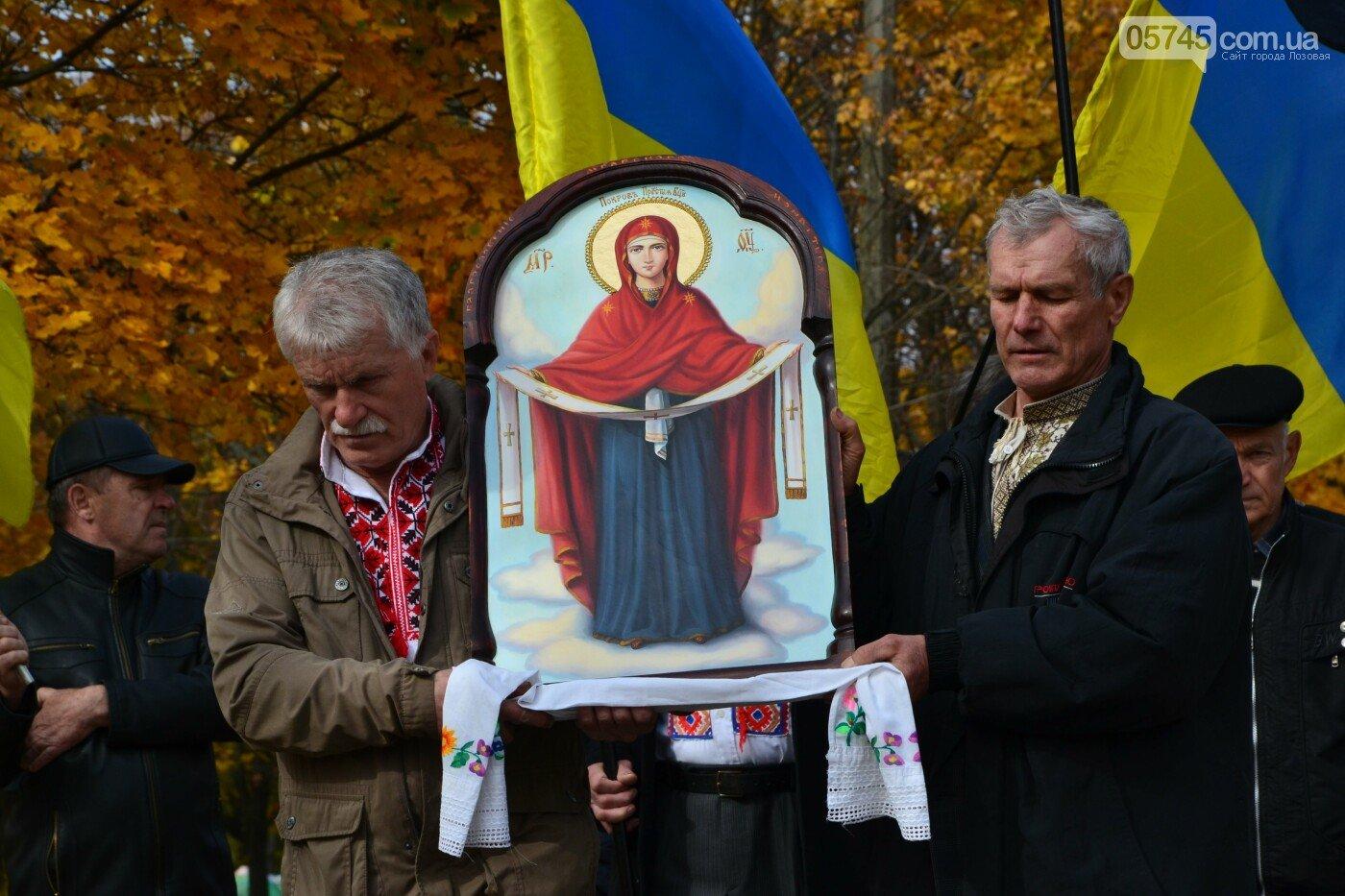 Без масок и карантина: как Лозовщина праздновала День защитника Украины год назад (ФОТО), фото-26