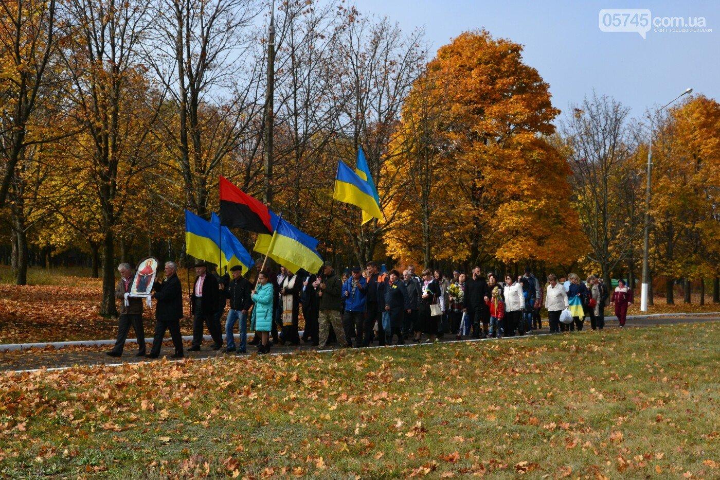 Без масок и карантина: как Лозовщина праздновала День защитника Украины год назад (ФОТО), фото-27