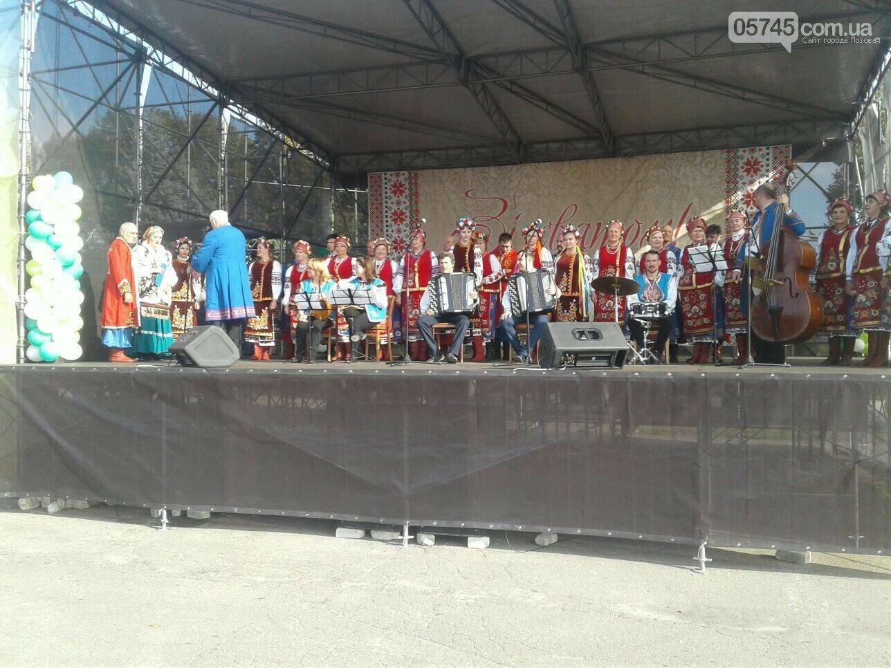 Без масок и карантина: как Лозовщина праздновала День защитника Украины год назад (ФОТО), фото-12