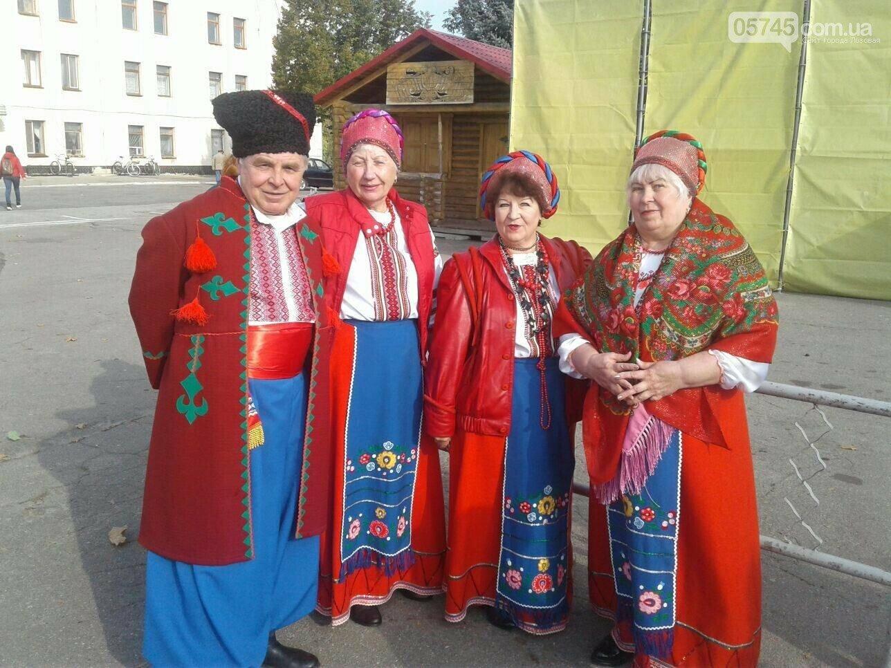 Без масок и карантина: как Лозовщина праздновала День защитника Украины год назад (ФОТО), фото-13