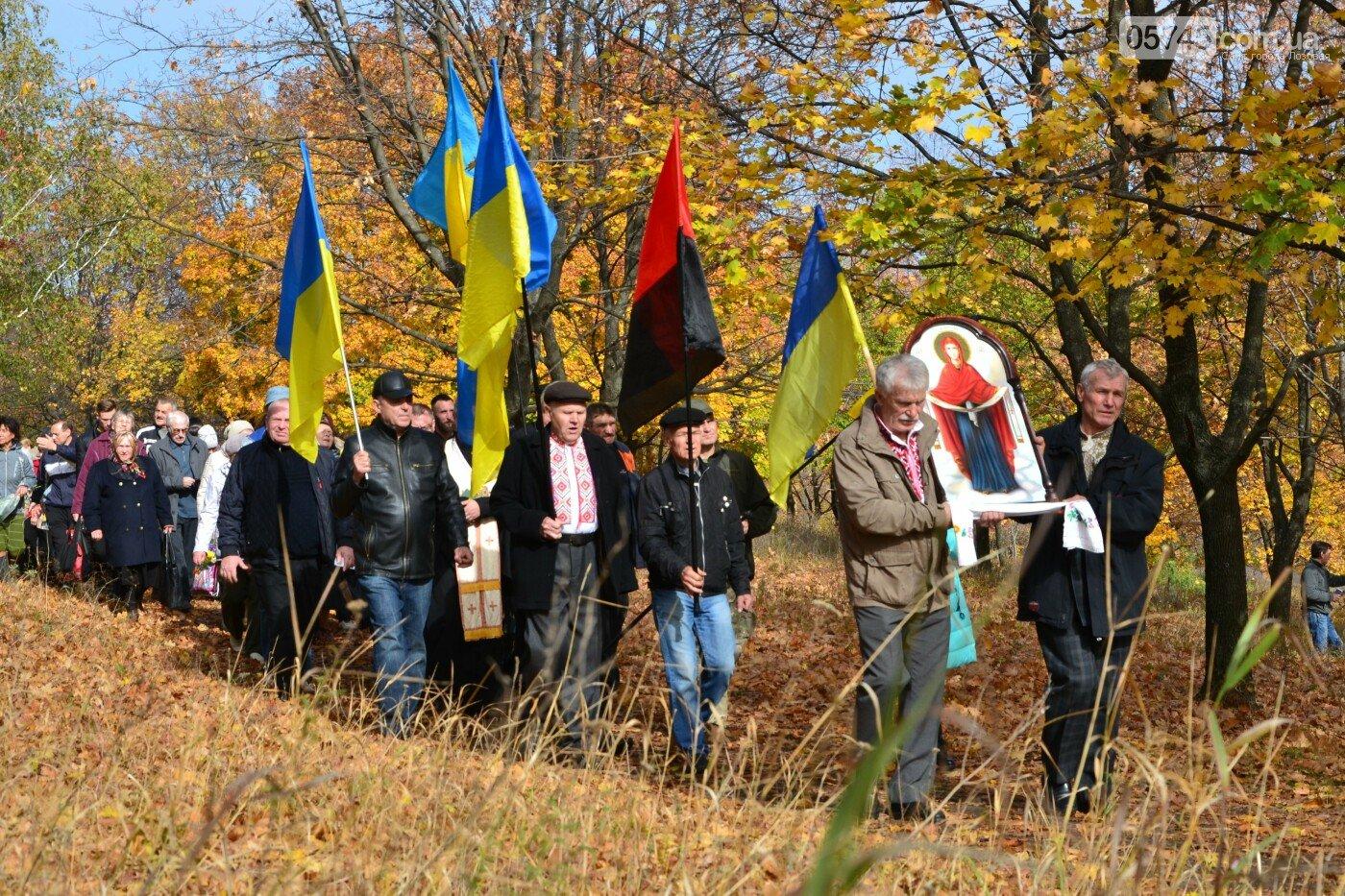 Без масок и карантина: как Лозовщина праздновала День защитника Украины год назад (ФОТО), фото-28