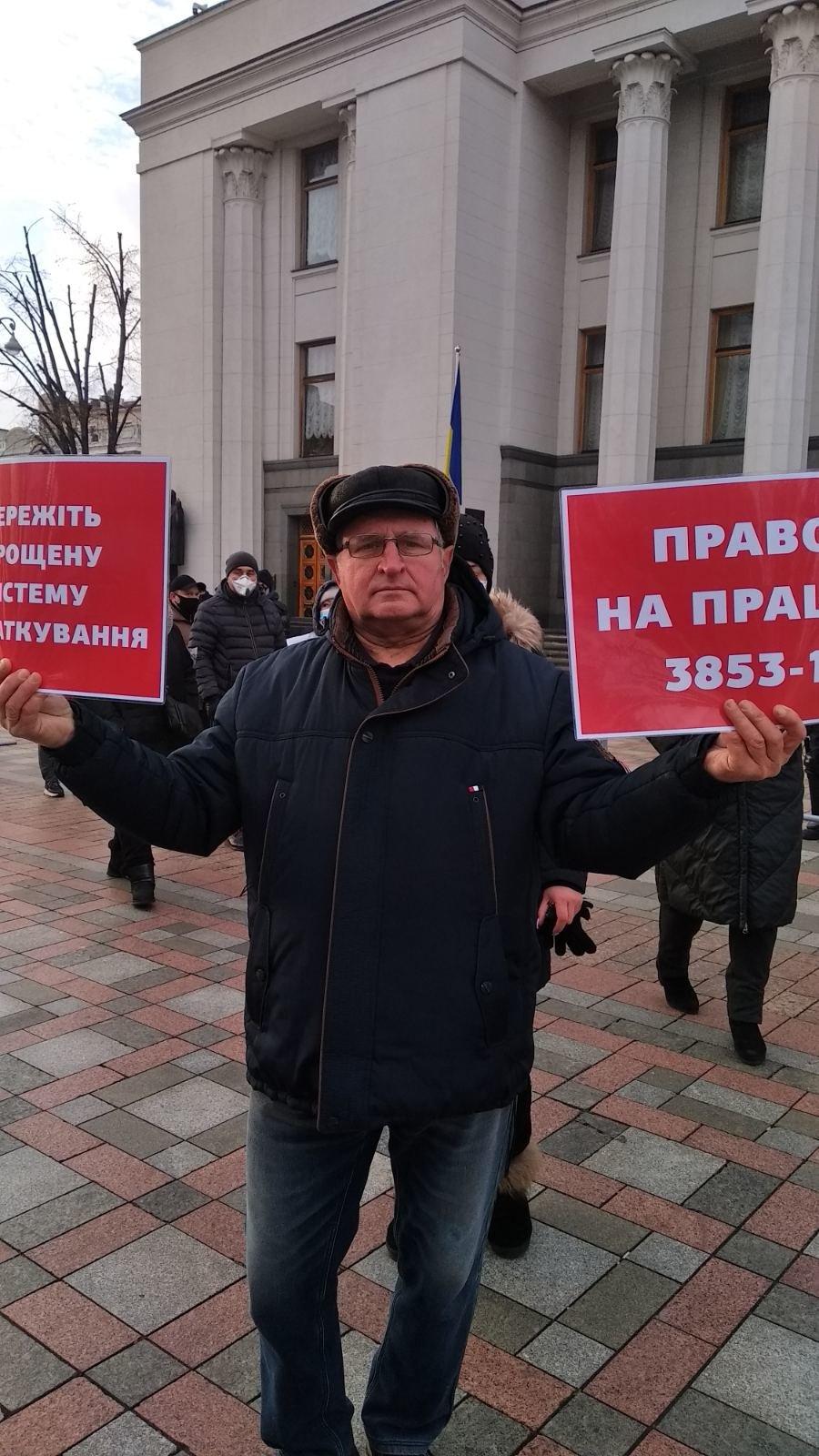 "Предприниматели Лозовщины протестуют на ""Податковому майдані"" (ОБНОВЛЯЕТСЯ), фото-2"