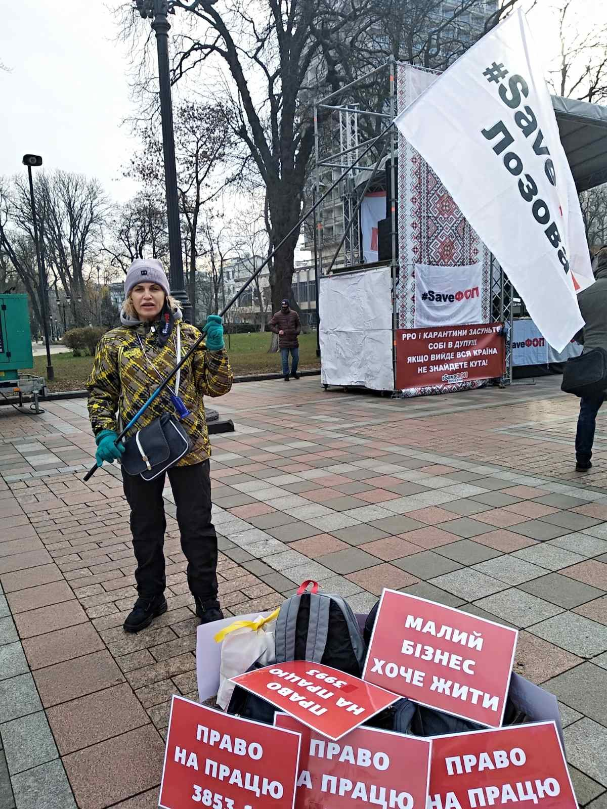 "Предприниматели Лозовщины протестуют на ""Податковому майдані"" (ОБНОВЛЯЕТСЯ), фото-3"