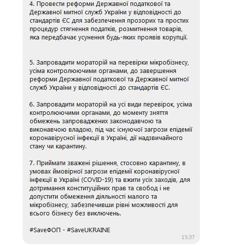 "Предприниматели Лозовщины протестуют на ""Податковому майдані"" (ОБНОВЛЯЕТСЯ), фото-8"