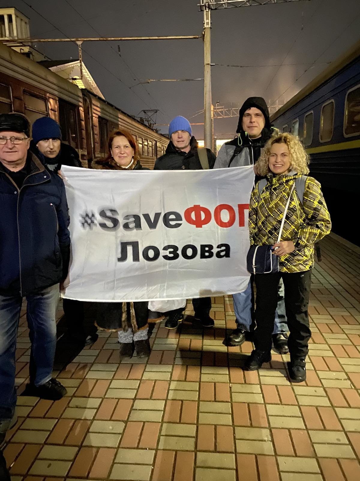 "Предприниматели Лозовщины протестуют на ""Податковому майдані"" (ОБНОВЛЯЕТСЯ), фото-1"
