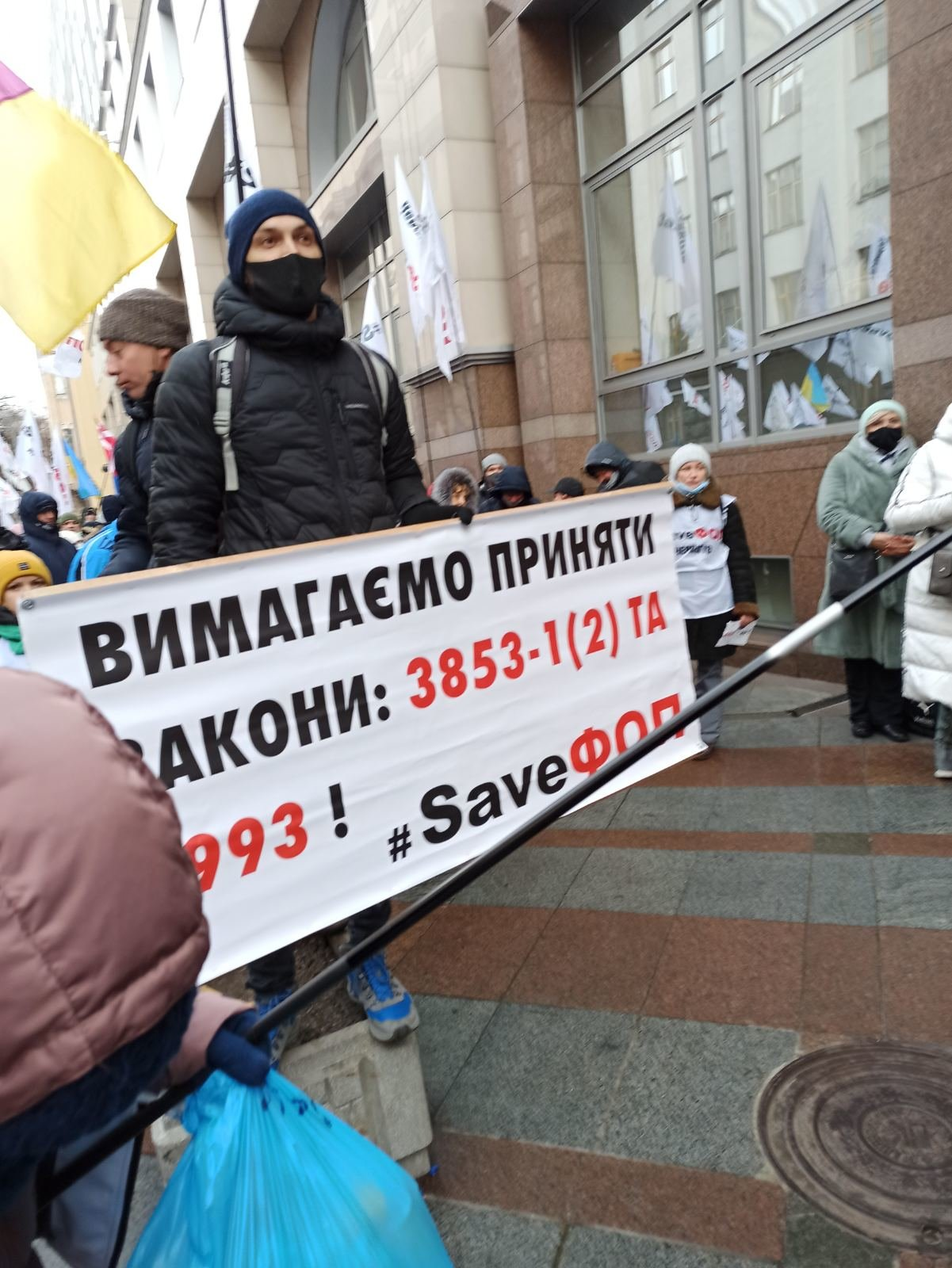 "Предприниматели Лозовщины протестуют на ""Податковому майдані"" (ОБНОВЛЯЕТСЯ), фото-6"