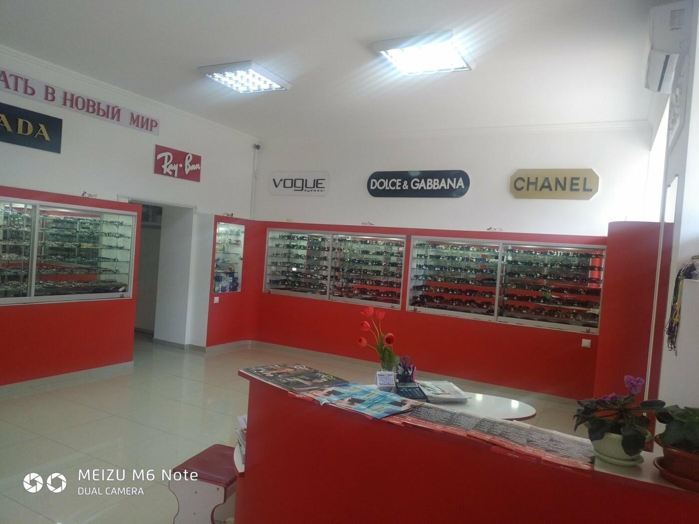 Новогодние акции от оптики «KLEIMAN» в Лозовой , фото-4