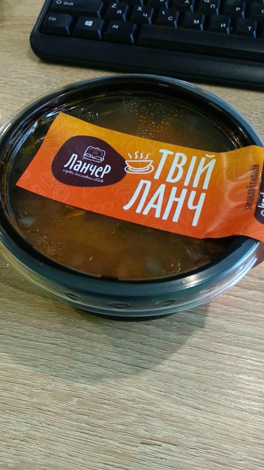 Проверено на себе: тестируем доставку обедов «Ланчер», фото-6