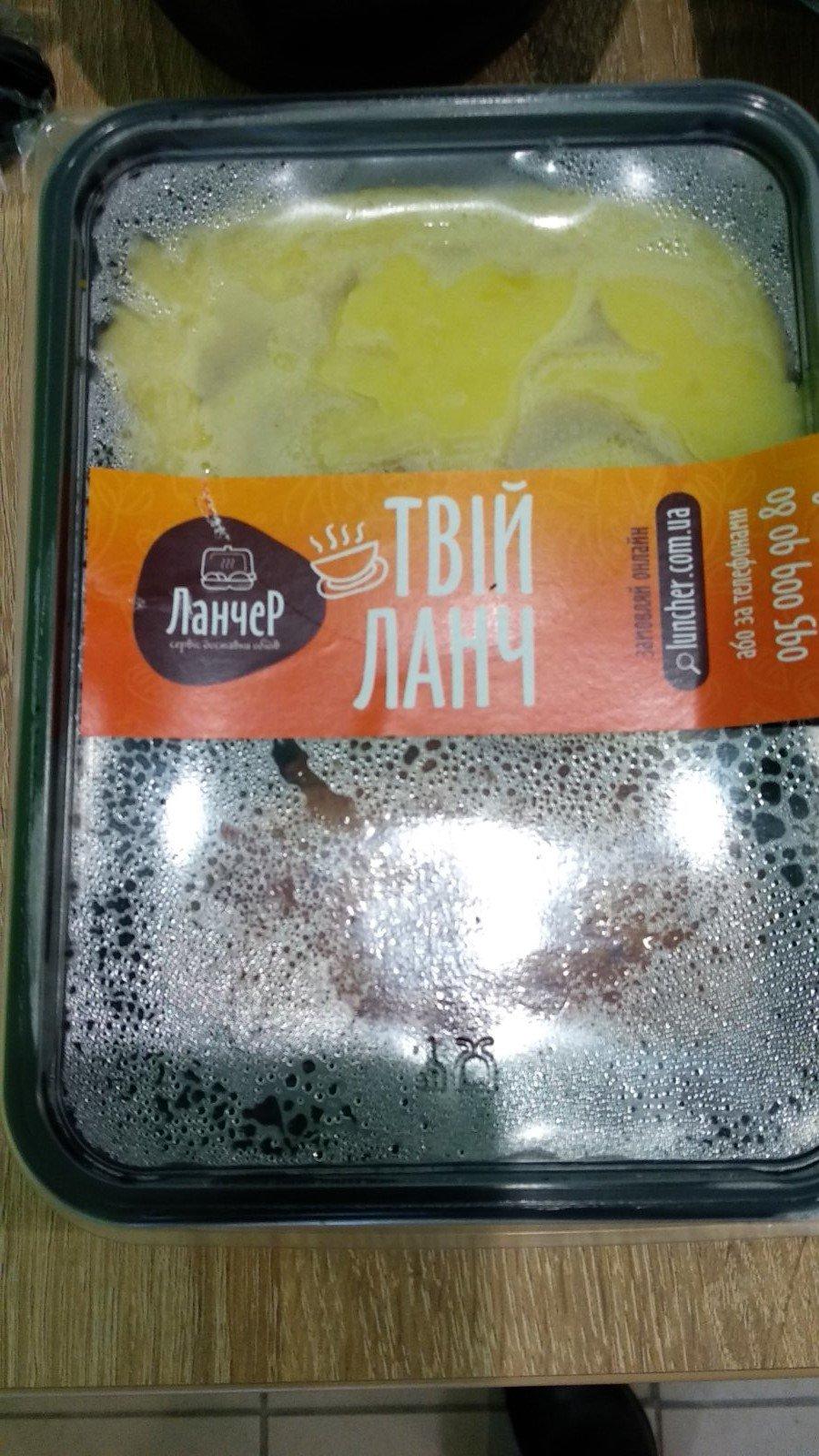 Проверено на себе: тестируем доставку обедов «Ланчер», фото-5