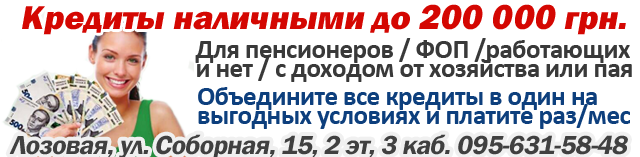 В Украине снова продлили карантин и утвердили дату ввода локдауна, фото-1