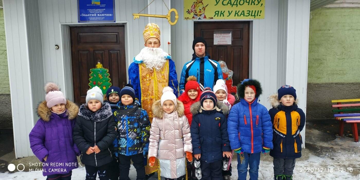 Акция добра: школьники поздравили малышей с Днём Святого Николая, фото-7