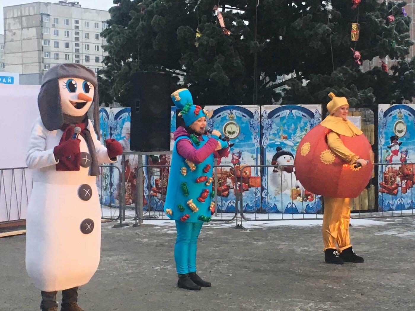 В Лозовой одновременно открыли 2 новогодние ёлки, фото-1