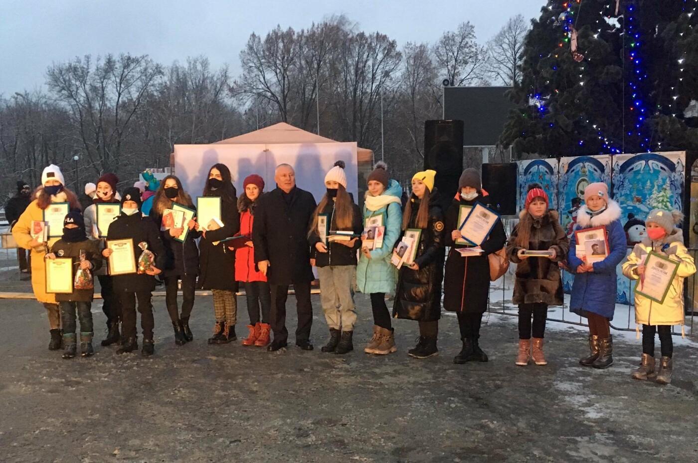 В Лозовой одновременно открыли 2 новогодние ёлки, фото-12