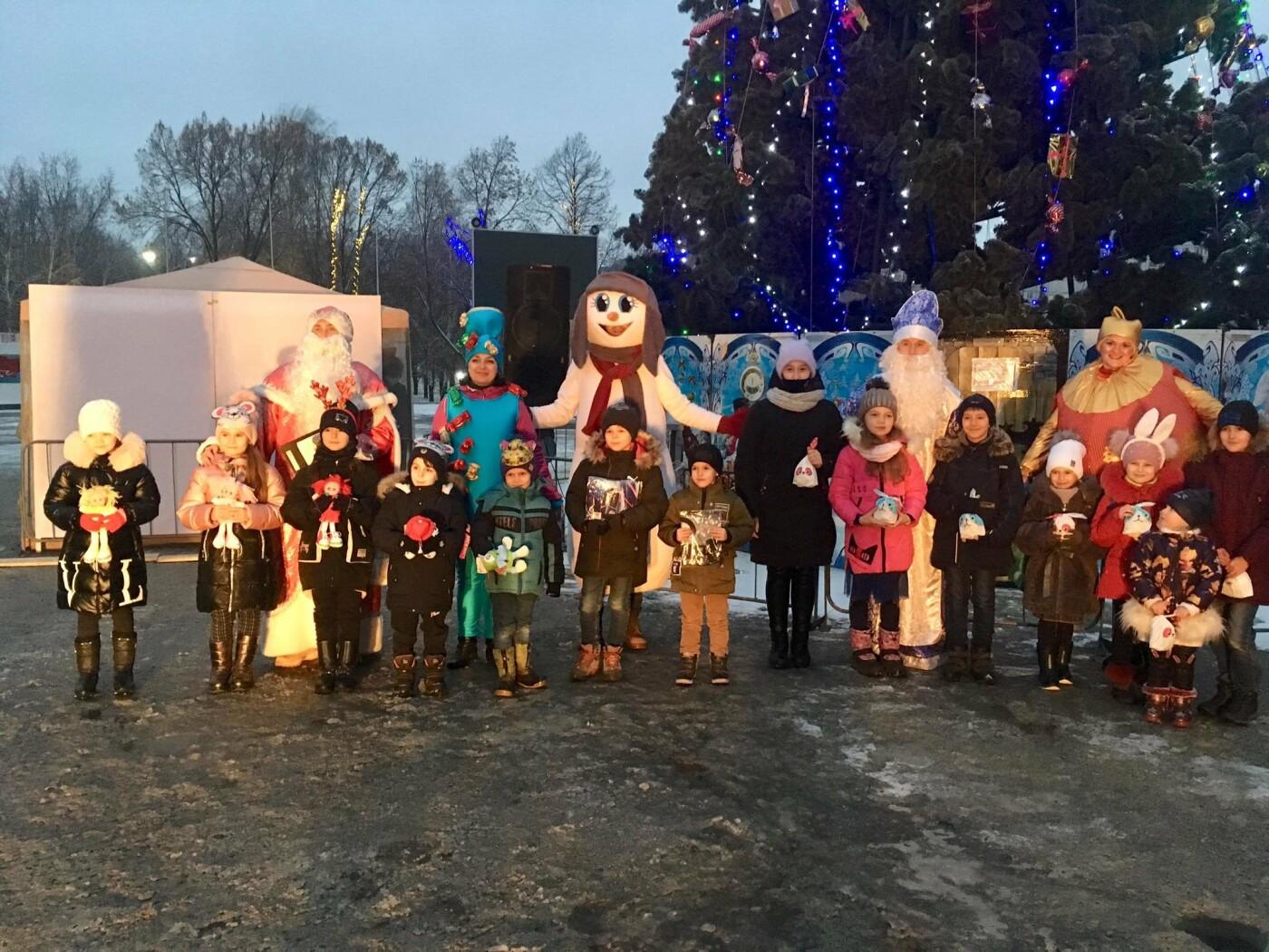 В Лозовой одновременно открыли 2 новогодние ёлки, фото-13