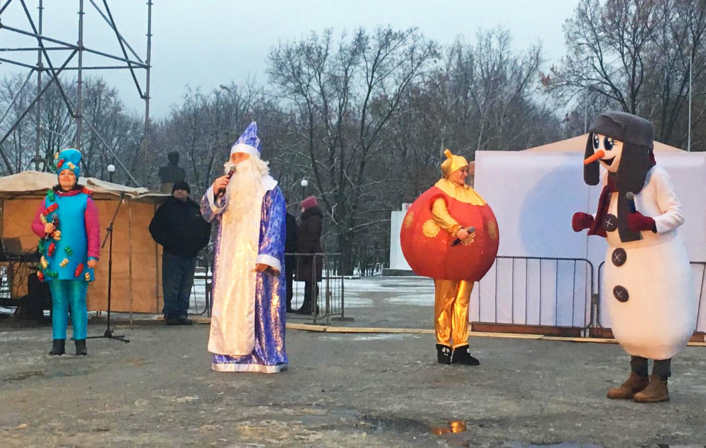 В Лозовой одновременно открыли 2 новогодние ёлки, фото-2