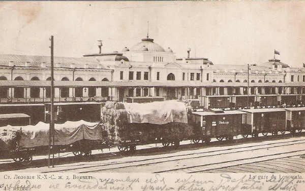 Застучало сердце города: 23 декабря - дата основания Лозовой, фото-2