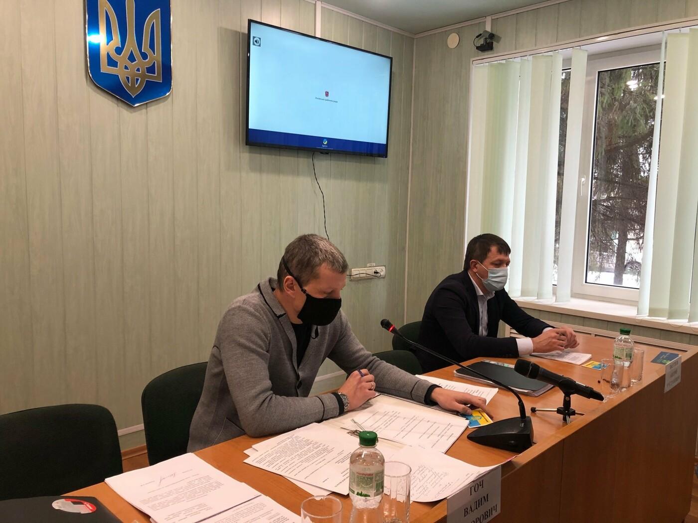 Ликвидировали и передали громаде: что будет с районными ДК, ДЮСШ и школами Лозовщины, фото-1