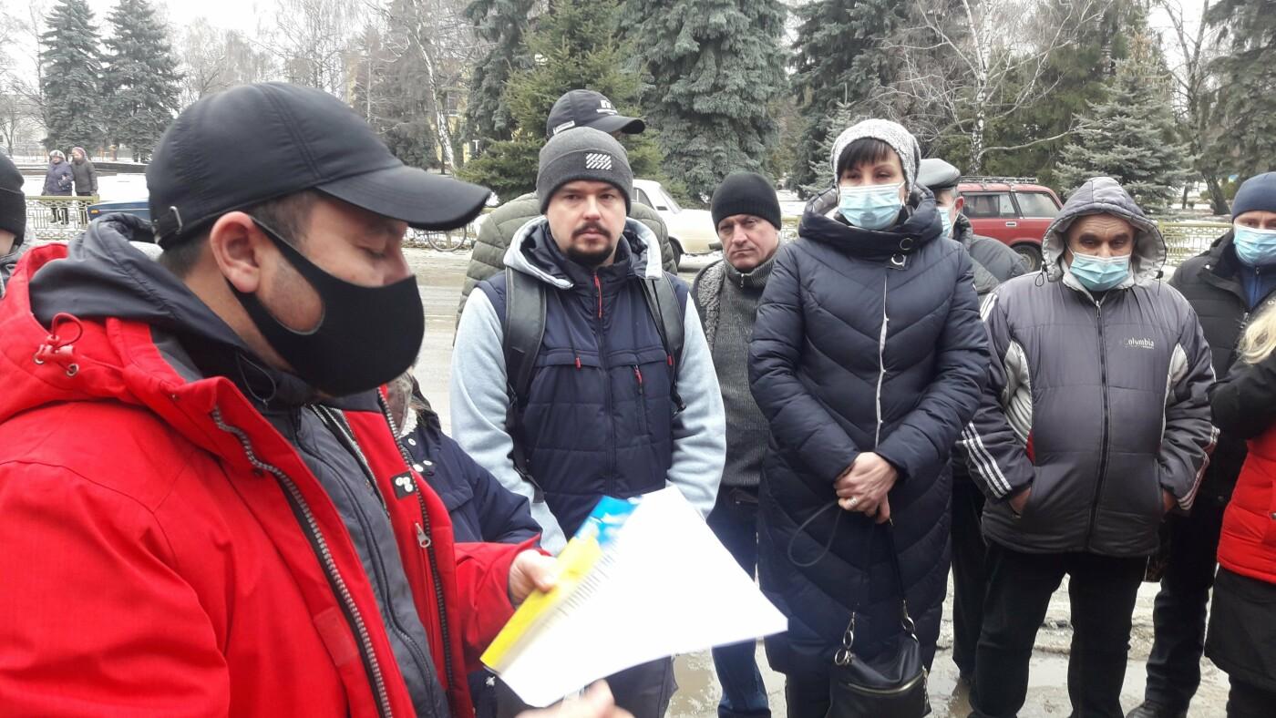 Недовольны планами повысить тариф на воду: лозовчане «митинговали» возле здания горсовета , фото-7
