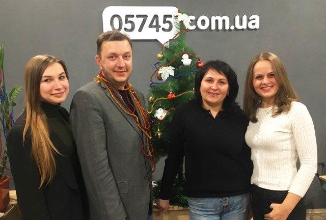 Лозовчане, редакция сайта 05745.com.ua поздравляет Вас с Новым годом!, фото-1