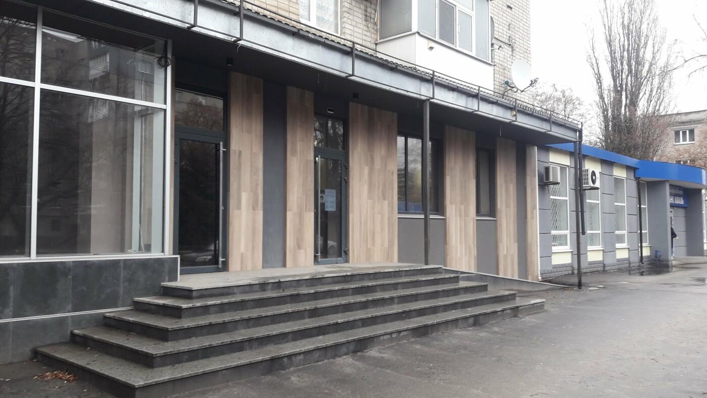 Зручніше для абонентів: лозівський розрахунковий центр «Харківенергозбут» змінив адресу, фото-3