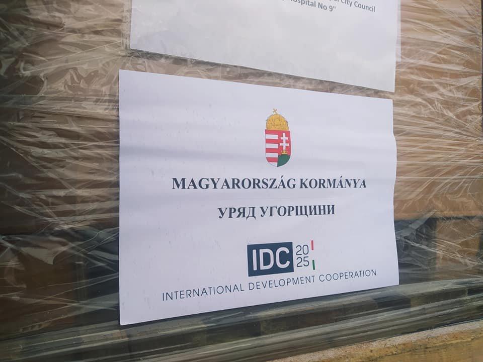 Європейська підтримка: Лозівщина отримала нові апарати ШВЛ, фото-3