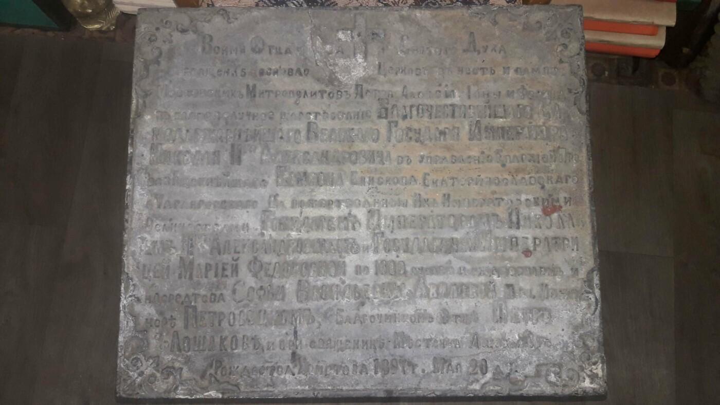 Храм на гроші поміщиці і царя: як у Лозовій з'явилась друга церква, фото-3