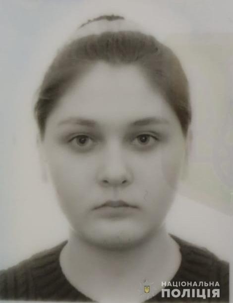 Пішла з навчання, а додому не повернулася: на Лозівщині розшукують дівчину (ДИТИНУ ЗНАЙШЛИ), фото-2