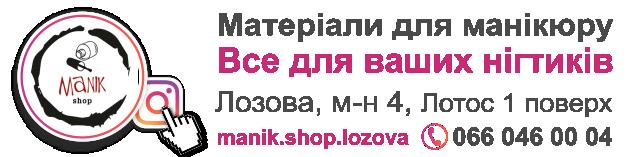 Лозівська громада увійшла у ТОП-5 громад Харківщини , фото-2