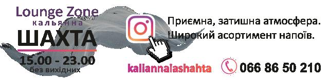 Йде активний циклон: на Харківщині обіцяють погіршення погоди, фото-4