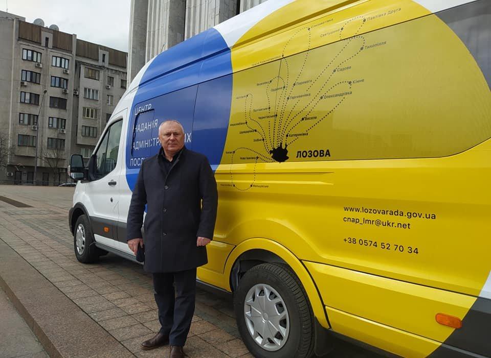 Для жителів віддалених сіл: Лозівщина отримала «ЦНАП на колесах», фото-8