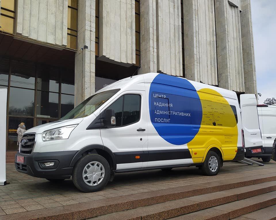 Для жителів віддалених сіл: Лозівщина отримала «ЦНАП на колесах», фото-9